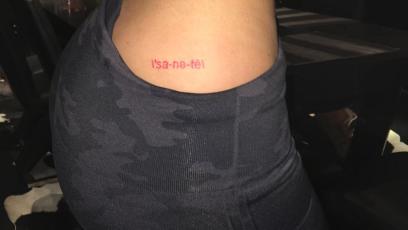 kylie-jenner-sanity-tattoo
