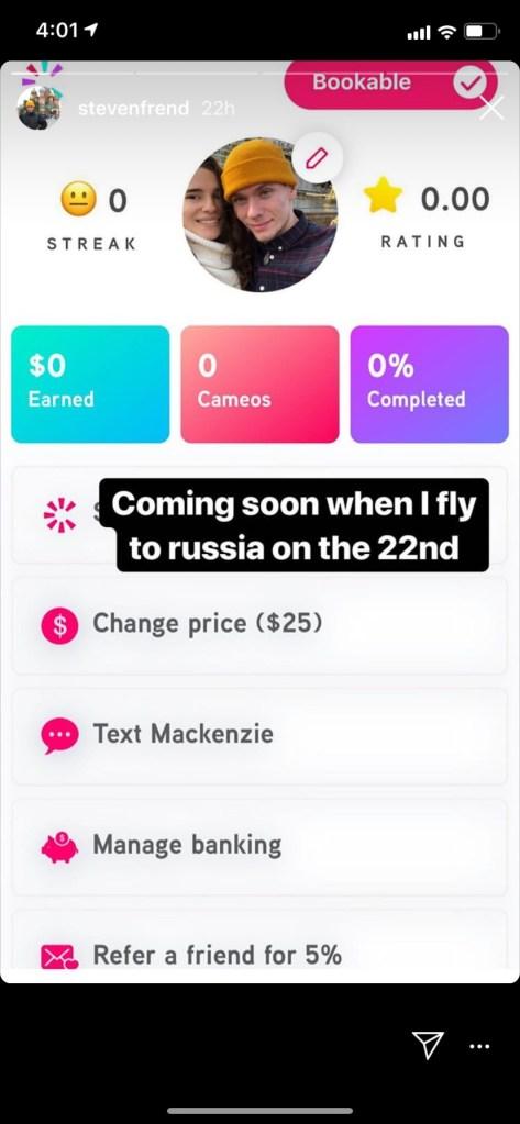 steven-cameo-app