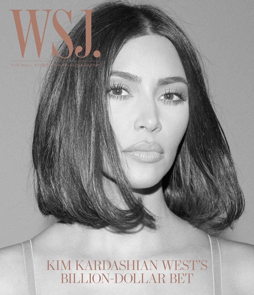 Kim Kardashian West Innocent Intentions Shapewear Name