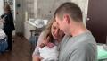 Lauren Caldwell and James Duggar Hold Niece Addison Renee
