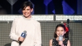 Katie Holmes Bond Daughter Suri Cruise