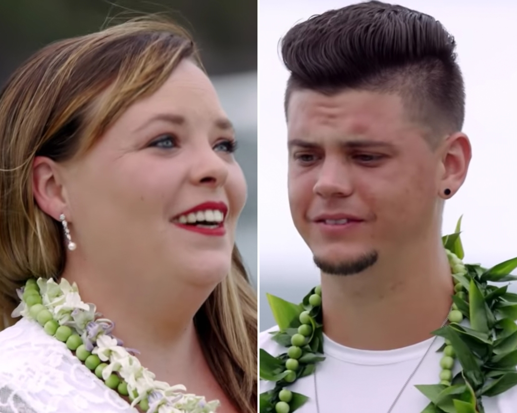Catelynn Lowell Planned Surprise Vow Renewal Ceremony for Tyler Baltierra